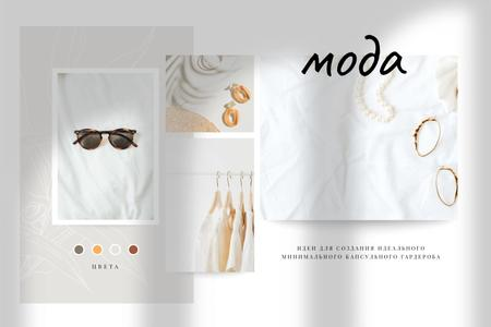 Summer Clothes and Accessories in natural colors Mood Board – шаблон для дизайна
