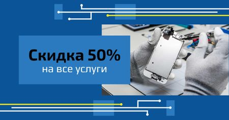 Discount Offer with Engineer Assembling Parts Facebook AD – шаблон для дизайна