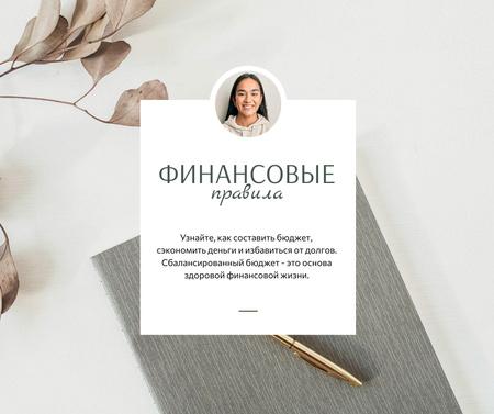 Smiling Woman for Finance Rules Facebook – шаблон для дизайна