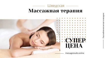 Swedish massage Therapy Ad Facebook AD – шаблон для дизайна