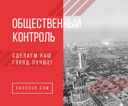 View of Modern City Buildings Large Rectangle – шаблон для дизайна