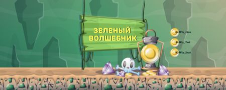 Game Stream Ad with Lantern and Skull on Green Twitch Profile Banner – шаблон для дизайна