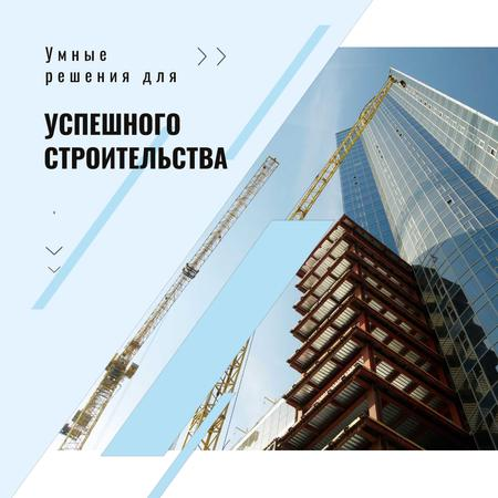 Real Estate Solution with Construction Site Animated Post – шаблон для дизайна