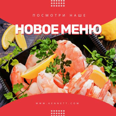 Cooked shrimps with lemon Instagram – шаблон для дизайна