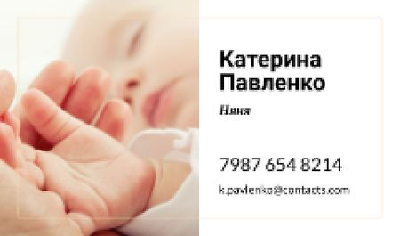 Parent holding baby's hand Business card – шаблон для дизайна