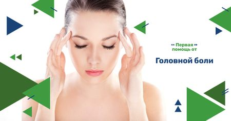 Woman Suffering from Headache Facebook AD – шаблон для дизайна