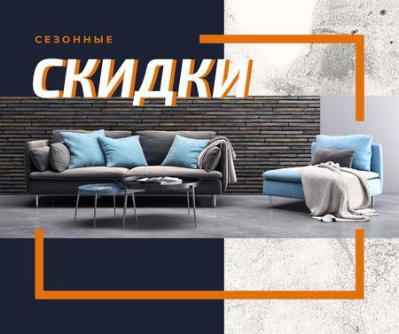 Year end Furniture sale interior in grey Facebook – шаблон для дизайна
