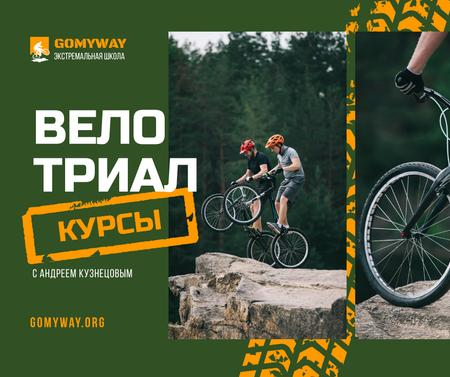 Cycling Courses offer Couple admiring Mountains view Facebook – шаблон для дизайна