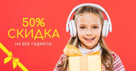 Gadgets Sale with Girl in Headphones holding Gift Facebook AD – шаблон для дизайна