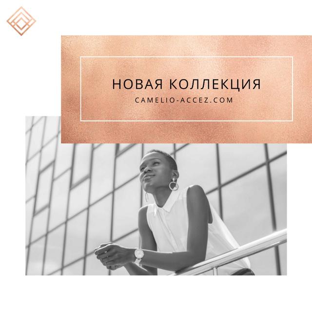 Attractive Woman in Urban space Instagram – шаблон для дизайна