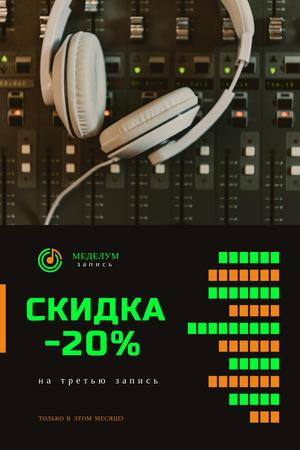 Recording Equipment Sale with Headphones on Mixing Console Pinterest – шаблон для дизайна