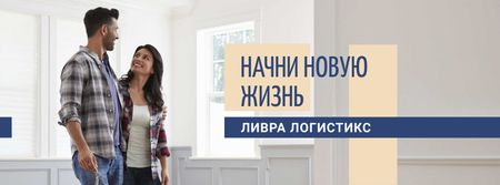 Logistics Services ad with Couple in new Home Facebook cover – шаблон для дизайна