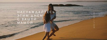 Mom and daughter by the sea on Mother's Day Facebook Video cover – шаблон для дизайна