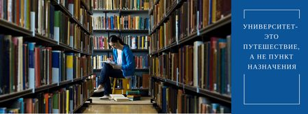 Young woman in library with quote Facebook cover – шаблон для дизайна