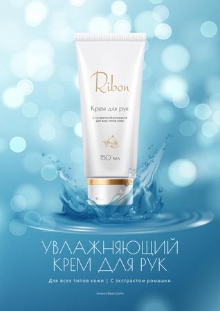 Natural hand Cream Offer in blue glares Poster – шаблон для дизайна
