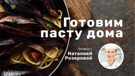 Seafood Pasta Recipe for Homecooking Youtube Thumbnail – шаблон для дизайна