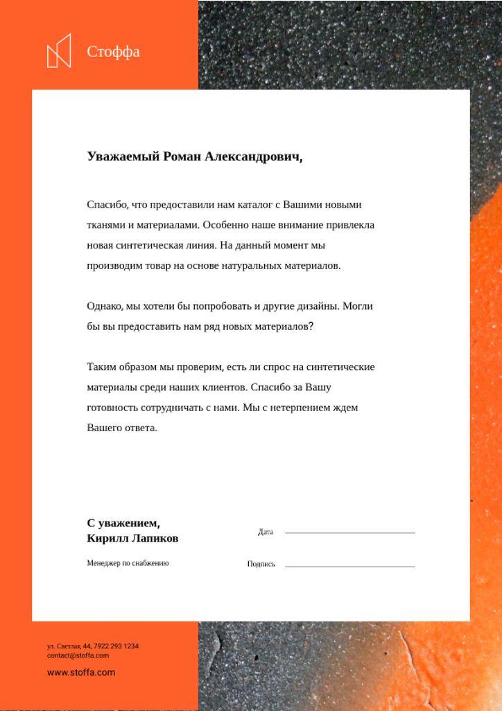 Supply Manager official response Letterhead – шаблон для дизайна