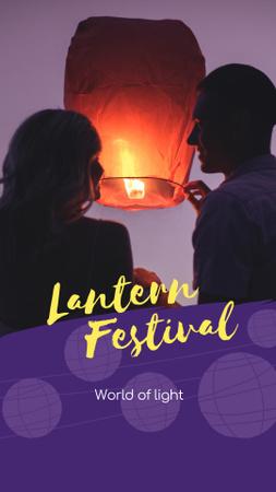 Plantilla de diseño de lantern festival Instagram Story