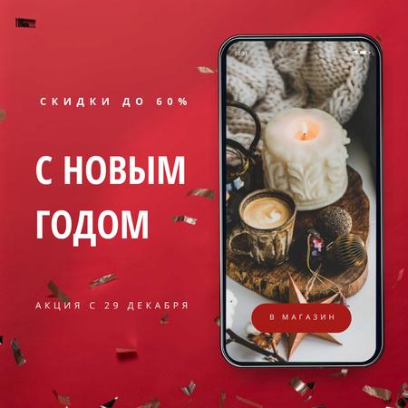 Design template by Crello Instagram – шаблон для дизайна