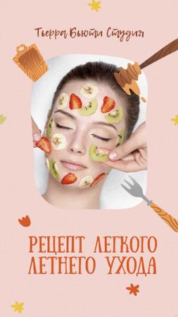 Summer Skincare with Fruits on Woman's Face Instagram Story – шаблон для дизайна