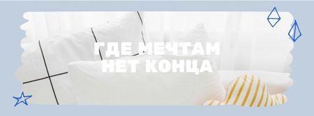 Kids Room textiles store ad Facebook cover – шаблон для дизайна