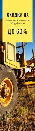 Farm Equipment Sale Tractor Working in Field Skyscraper – шаблон для дизайна