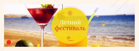 Summer Festival Announcement with Cocktails Facebook cover – шаблон для дизайна