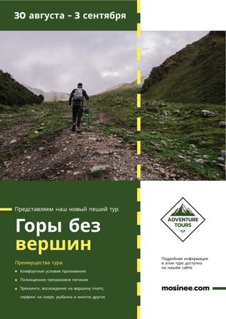 Hiking Tour Offer with Man Walking in Mountains Poster – шаблон для дизайна