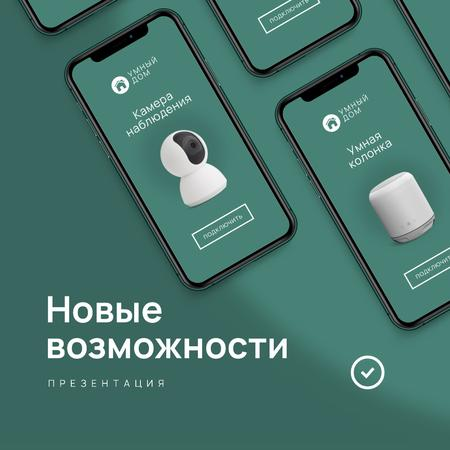 05_mockup Instagram – шаблон для дизайна