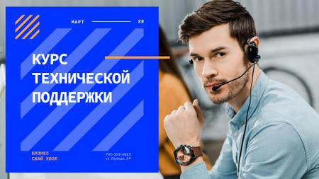 Tech Conference announcement Customers Support Consultant in headset FB event cover – шаблон для дизайна