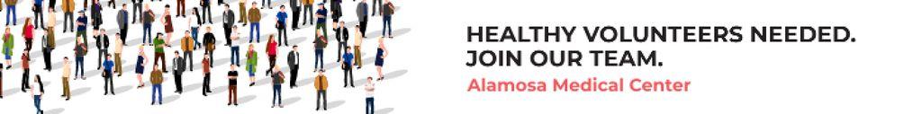 Alamosa Medical Center — Створити дизайн