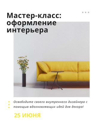Masterclass of Interior decoration with Yellow Sofa Poster – шаблон для дизайна