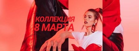 Fashion Collection Offer on March 8 Facebook cover – шаблон для дизайна