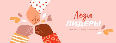 Girl Power Inspiration with Diverse Women's Hands Facebook cover – шаблон для дизайна