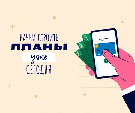 Hand holding Phone with Money and Credit Card Facebook – шаблон для дизайна