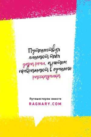 Travel Quote in Geometric Frame in Color Pinterest – шаблон для дизайна