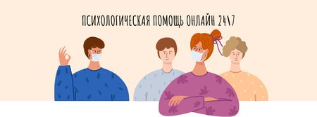 Healthcare concept with people wearing Mask Facebook cover – шаблон для дизайна