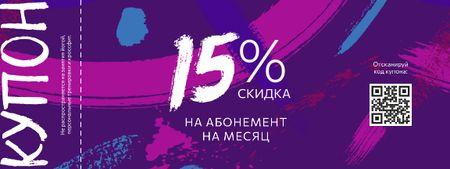 Gym Membership Offer on Purple Coupon – шаблон для дизайна