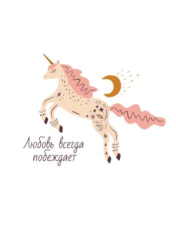 Cute Pink Unicorn with Quote T-Shirt – шаблон для дизайна