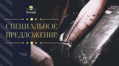 Tattoo Studio Ad Man Getting Tattoo  Full HD video – шаблон для дизайна