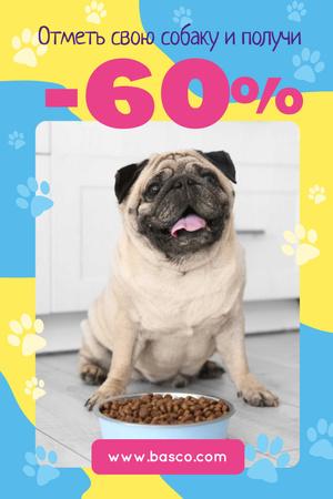 Pet Supplies Sale with Pug by Dog Food Pinterest – шаблон для дизайна