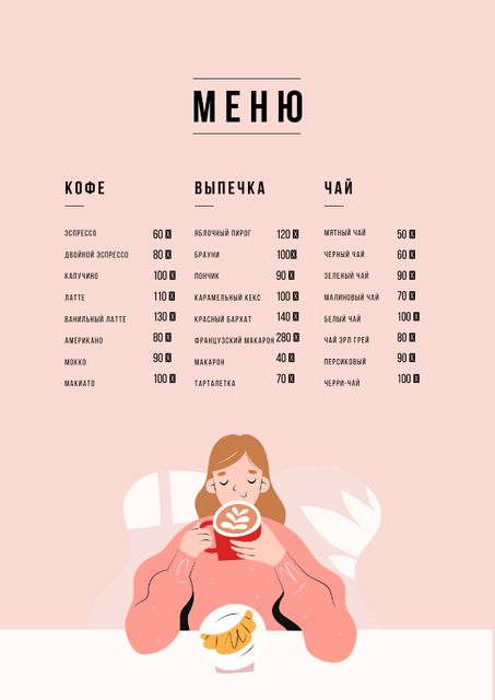 Cafe promotion with dreamy Girl Menu – шаблон для дизайна