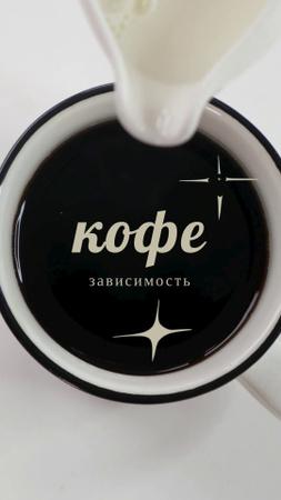 Barista making coffee with milk TikTok Video – шаблон для дизайна