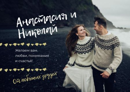 Greeting From Friends Happy Couple at Seacoast Card – шаблон для дизайна