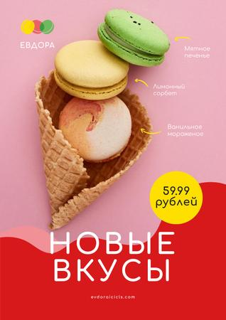Bakery Promotion with Macarons in Waffle Cone Poster – шаблон для дизайна