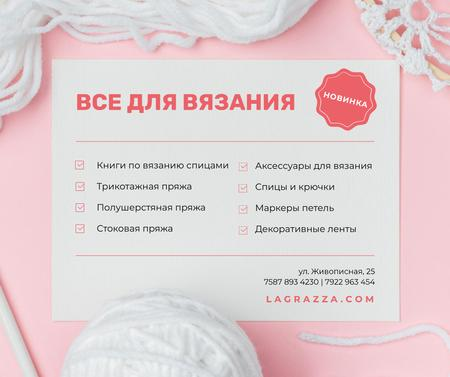 Knitting and Crochet Store in White and Pink Facebook – шаблон для дизайна