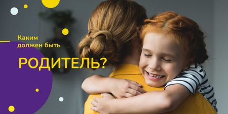 Happy mother with her daughter Twitter – шаблон для дизайна