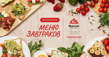 Breakfast Menu Fresh Ingredients for Cooking Facebook AD – шаблон для дизайна
