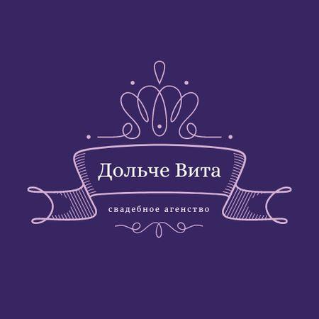 Wedding Agency Ad with Elegant Ribbon in Purple Logo – шаблон для дизайна