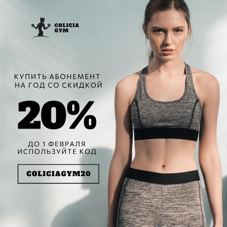 Gym Membership Offer with Athletic girl Instagram – шаблон для дизайна